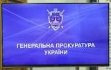 В Євросоюзі підтримали НАБУ, звинувативши в ескалації конфлікту ГПУ