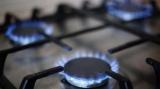 В Европе цены на газ достигли максимума: названы причины