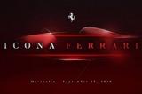 Феррари дразнит потенциал новой модели дебютирует в сентябре