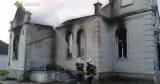 В Киевской области дотла сгорела церковь (ФОТО)