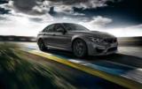 Новий BMW M3 CS став самим потужним представником сімейства